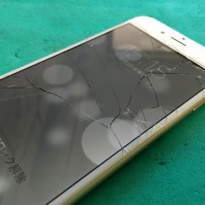最新iPhone6からiPad修理ならクイック町田へ☆町田☆八王子☆座間☆秦野