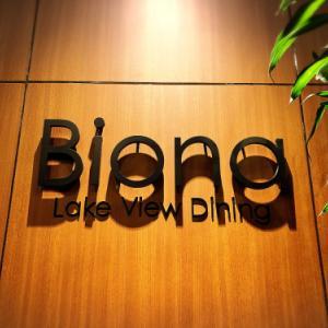 レイクビューダイニング Biona(ビオナ)