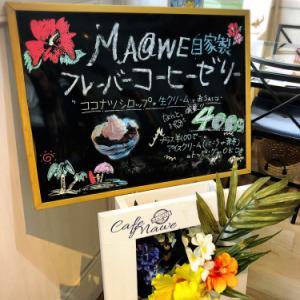 cafe MAWE(メーヴェ)@3