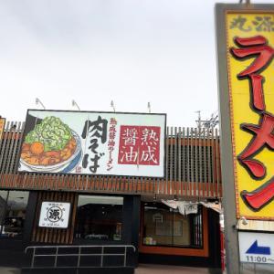 丸源ラーメン(三重大前店)
