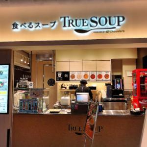 TRUE SOUP (中部国際空港店)