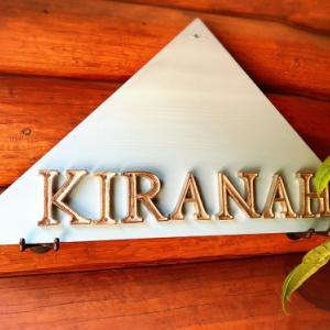 KIRANAH(キラナ)