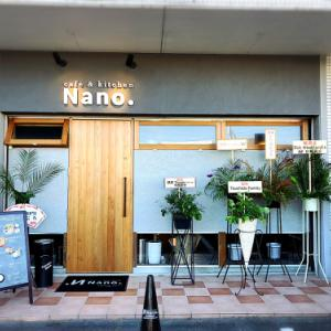 cafe&kitchen Nano.(ナノ)