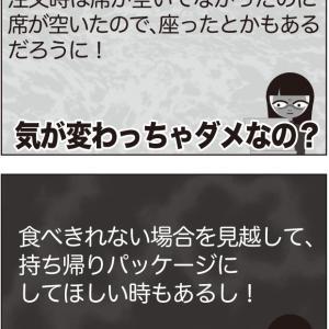 日本の消費税 1