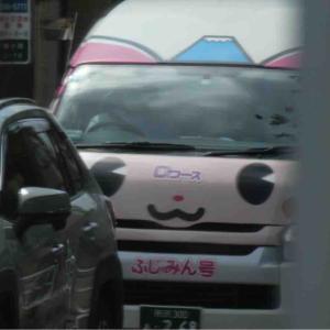 シフォンケーキの自動販売機を買いに行った〜