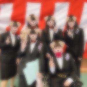 定時制高校卒業!