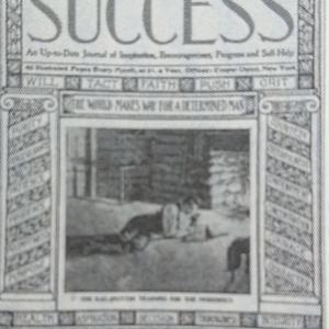 メルマガ人生学校便り2101 本日の授業 『貧困の経験には意味がある』