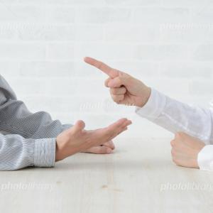 メルマガ人生学校便り2213 本日の授業 『人に批判や指摘をするときに注意したいこと』