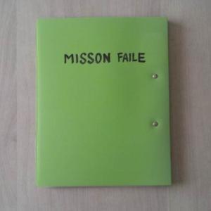 メルマガ人生学校便り2330 本日の授業 『MISSON FAILE~人生の使命を見つける~』