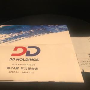 【3073】DDホールディングス/買収の湘南レーベル通期寄与も、財務悪化傾向が顕著。
