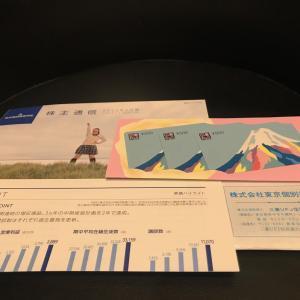 【4745】東京個別指導学院/新型肺炎なかりせば業績好調も、親のベネッセの出方が鍵。