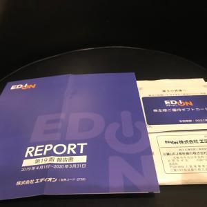 【2730】エディオン/微増益の会社予想は楽観的だが、配当は6円減額(年28円)へ。