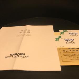 【6904】原田工業/1Qでの通期予算開示を見送り、不透明感は強い状況。