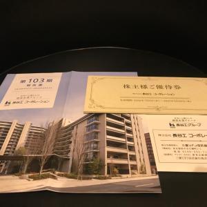 【1808】長谷工コーポレーション/フロア70円の高配当と巨額自社株買いが最大の投資論点。