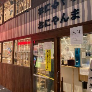 【渋谷】店舗数が急拡大中、讃岐うどん「おにやんま」を訪店しました!