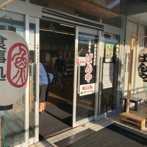 南房総の代表店、保田漁協直営の海鮮食堂「ばんや」を訪問しました!