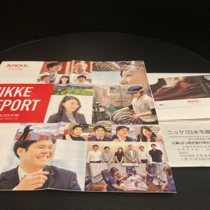 【3201】日本毛織/持分法化したフジコー(3515)をはや完全子会社化も、損益貢献は先。