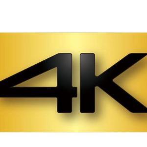 4K 放送