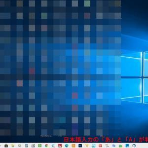 Windows 10 の Update