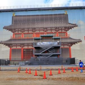 第一次大極殿院南門復原整備工事現場見学会
