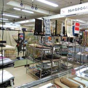 きもの掘り出しまつり@ 新宿小田急百貨店11階催事場