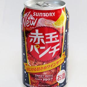 赤玉パンチ サントリー セブンイレブン 岡山山崎店