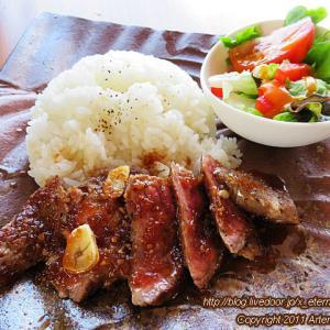 ビストロ Meat Up 備前(ビストロ ミートアップ びぜん)備前牛ランチステーキ 備前牛ビーフライス