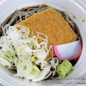高田屋 きつねぶっかけそば 鷹取醤油 豊醸祭