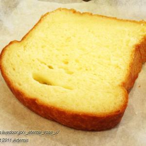 新オープン 食パン専門店 岡山はハレの日  ジャージーミルク