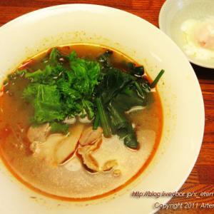 新オープン 美菜 麻辣湯(ビサイ マーラータン)薬膳スープ春雨 麻辣湯