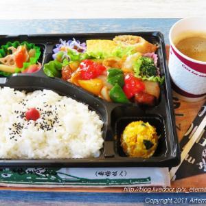 新オープン 食彩 おひさま&Café de ohisama 酢豚弁当 エッグタルト