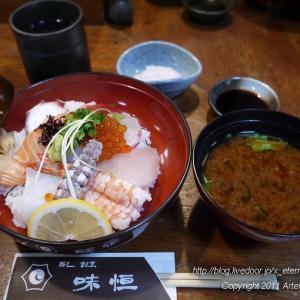 寿し割烹 味恒(あじつね)海鮮丼 かつ丼