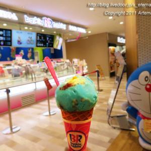 新オープン サーティワン アイスクリーム 洛北阪急スクエア店 ドラえもん どこでもソーダ