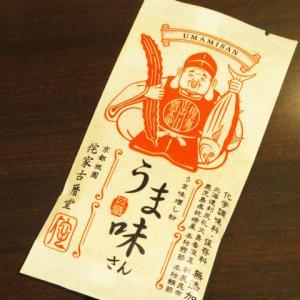 新オープン 京都祇園 侘家古暦堂 うま味さん うま味増し粉 うま味さん