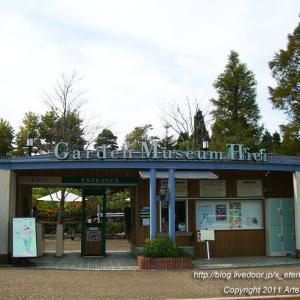 印象派画家の庭園と絵画 ガーデンミュージアム比叡 10