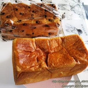 高級食パン専門店 偉大なる発明 イオンモール岡山店 新熟成 果樹園 つみたて苺の贅沢ジャム