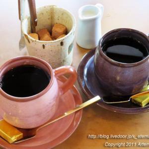 コーヒー亭 安くて美味しい ぼっけぇcoffee サントス マンデリン