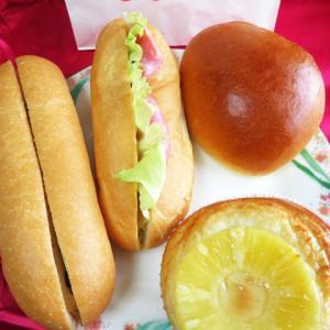 新オープン 直売所価格で買える焼き立てパン mikke(ミッケ)メルヘンのパン直売所(旧八光食品)