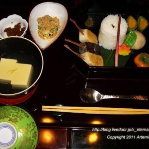 茶房 半兵衛 麸とゆばの料理 むし養い 半兵衛麸 本店 10