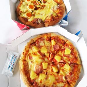 新オープン ドミノ・ピザ 岡山新福店(Domino's Pizza)岡山新福店 期間限定 ザ・月見 てりチキたまご プレミアムセブンチーズ トロピカル