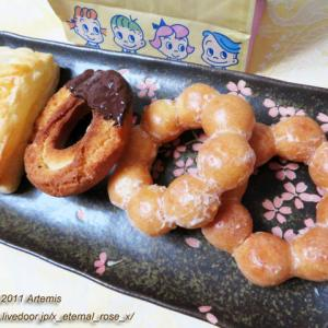 ミスタードーナツ ゆめタウン平島ショップ ホット・スイーツパイ チョコファッション 19.6