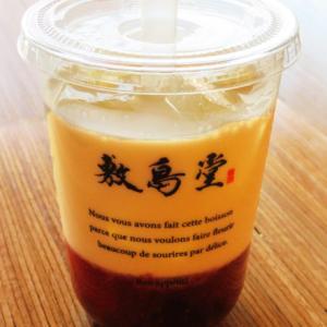 新オープン 岡山夢菓匠 敷島堂 平井店 シキシマドウカフェ いちごミルクわらピ