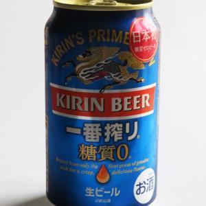 日本初 糖質ゼロ ビール キリン一番搾り 糖質ゼロ ファミリーマート 岡山目黒町店 (FamilyMart)