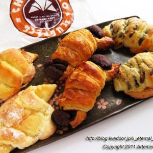 プレミアムチョコクロ もっちりサンド パストラミポーク サンマルクカフェ+R 吉備SA(下り)店