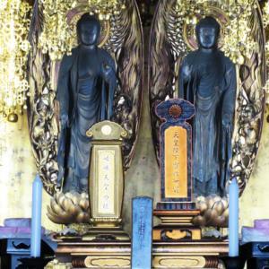二尊院 木造釈迦如来立像 阿弥陀如来立像 20