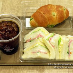 Cantevole(カンテボーレ)岡山青江店 ハムたまごサンドBOX ルヴァンで引き立つ塩ぱん(枝豆)