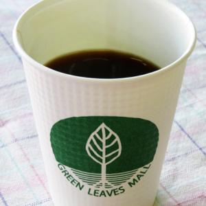 Green Leaves mall(グリーンリーブスモール)第一売店 ホットコーヒー