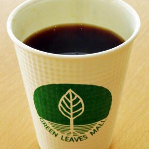 Green Leaves mall(グリーンリーブスモール)第2売店 ホットコーヒー