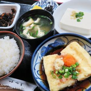 食事処 おかべ お豆腐屋さんの15食限定 揚げ出し定食 生ゆば丼定食