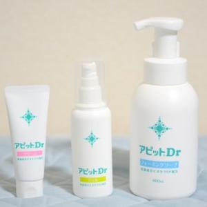 新生児の肌荒れを防ぐには?赤ちゃんから使える天然セラミドを配合した低刺激・高保湿のスキンケア「アピットDr」をお試し